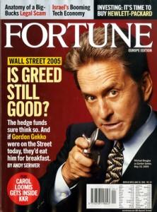 Fortune_gekko_cover12-222x300